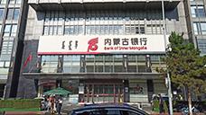 银行业金融机构